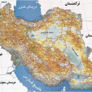 شهرها و استانهای ایران